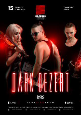 постер Dark Dezert