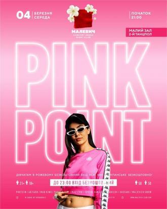 постер Pink Point