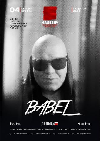 постер Babel