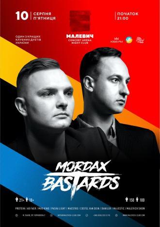 постер Mordax Bastards