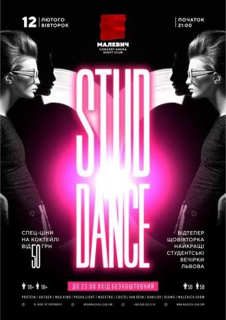 постер Stud Dance