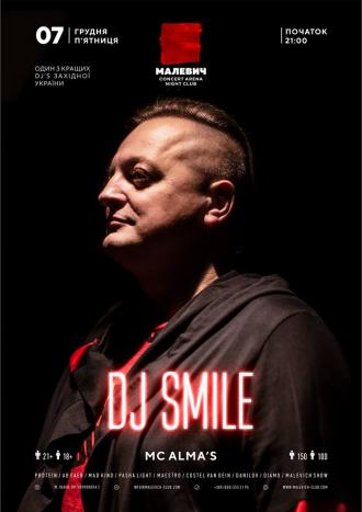 постер DJ Smile & MC Alma's