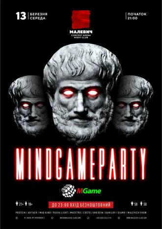 постер Mind Game Party
