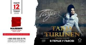 постер Tarja Turunen в Малевичі