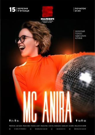 постер MC Anira