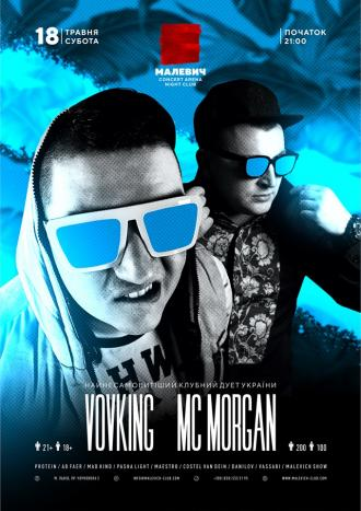 постер Vovking & MC Morgan