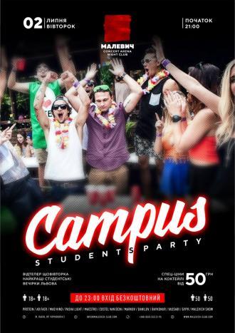 постер Campus Students Party
