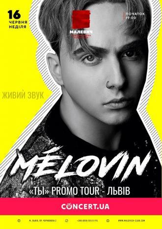 постер  MÉLOVIN