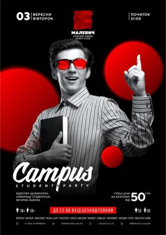 постер  Campus Student Party в Malevich Night Club!