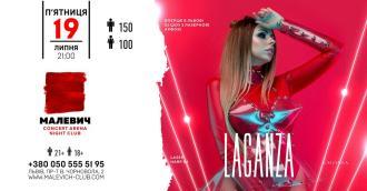 постер Laganza в Malevich Night Club