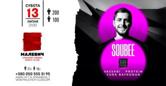 постер Soubee в Malevich Night Club
