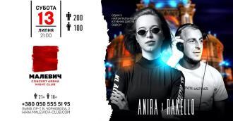 постер Anira & Rakello в Malevich Night Club