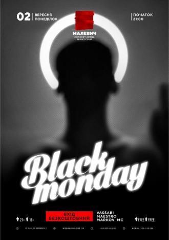 постер Black Monday