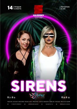 постер  Sirens