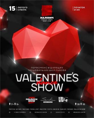 постер Valentine's Dance Show