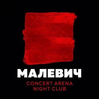 постер MALEVICH ONLINE