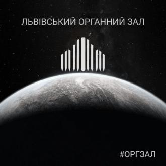 постер АЛЬТ І ФОРТЕПІАНО