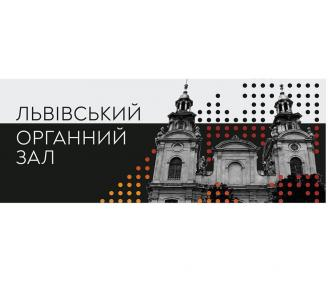 постер Украініана. Тарас Зданюк