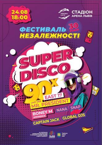 постер SuperDisco 90-х. Фестиваль Незалежності. 30 років