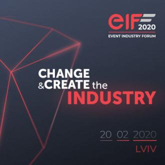 постер EVENT INDUSTRY FORUM 2020