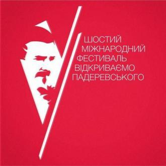 постер КОНЦЕРТ ГРАЖИНИ АУГУСЦІК