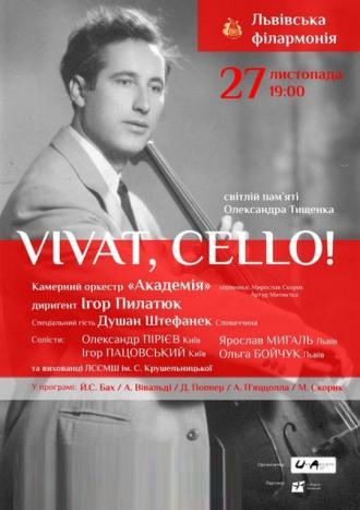 """постер Віолончельний концерт """"VIVAT, CELLO"""""""