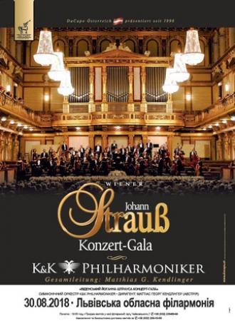 постер Wiener Johann Strauß Konzert-Gala