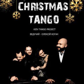 постер CHRISTMAS TANGO