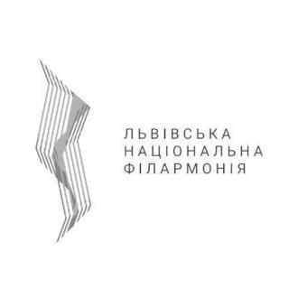 постер ВЕСЕЛА МАНДРІВКА