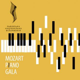 постер MOZART PIANO GALA