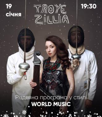 постер TROYE ZILLIA. Різдвяна програма World Music