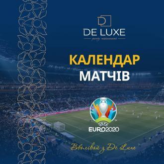 постер Євро-2021 разом із deluxe.lviv!