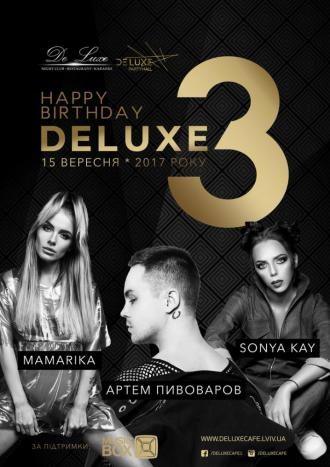 постер Happy Birthday DeLuxe!
