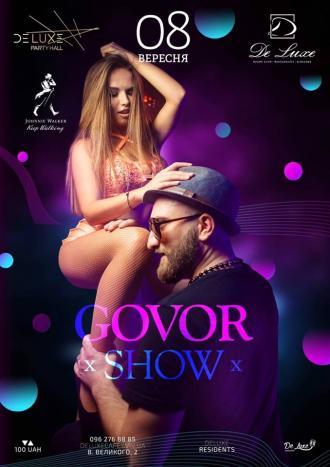 постер GOVOR SHOW!!!