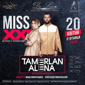 постер MISS XXL & ТАМЕРЛАН І АЛЬОНА