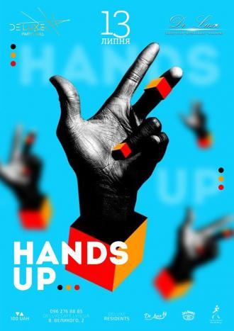 постер Hands Up