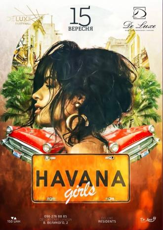 постер Havana Girls