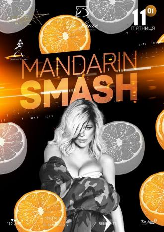 постер Mandarin Smash