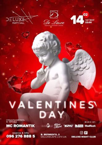 постер День Cвятого Валентина