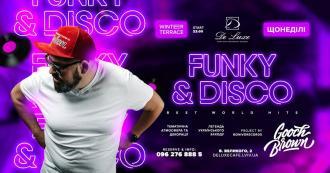 постер Funky & Disco Party!