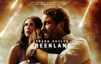 постер Гренландія