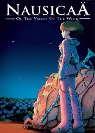 постер Навсікая з Долини Вітрів