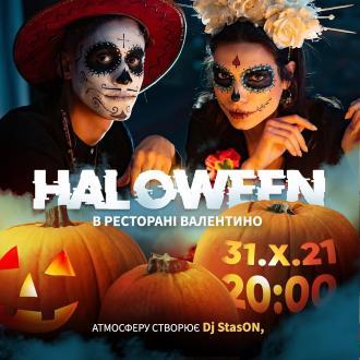 постер Halloween