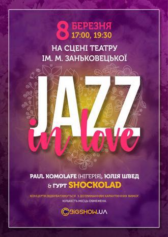 постер JAZZ IN LOVE на 19:30