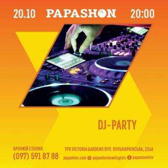 постер DJ-PARTY