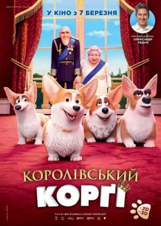 постер Королівський коргі