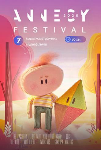 постер Фестиваль короткометражної анімації Annecy (12+)
