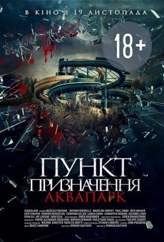 постер  Пункт призначення. Аквапарк (18+)