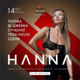 постер DJ Hanna