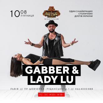 постер Gabber та спокуслива Lady Lu